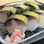 千登利亭 - 鯖寿司 2100円