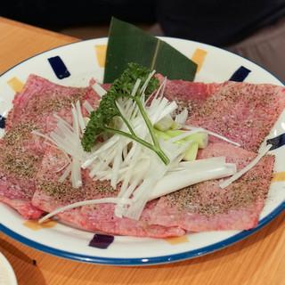 炭焼 金竜山 - 料理写真:タン