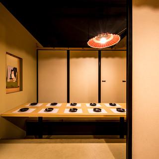 新橋に登場!大型個室も完備!150名様以上まで個室利用可能!