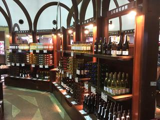 ぶどうの丘 地下ワインカーヴ - ワイン売り場
