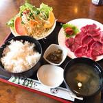 ファミリーグルメハウスふくみ - 料理写真: