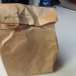 パン工房 Nohmi - 冷蔵庫の中には冷たいクリームパンとか並んで買いたかったんですがこの後ゴルフだったんで断念。