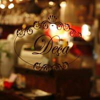 カフェ ドゥサ - cafe decaへようこそ☆