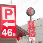 一蘭 - 駐車場46台完備で広々。朝は10時、翌5時まで営業