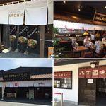 キブン、デ、、サチオ - キブン、デ、、サチオ (愛知県岡崎市)食彩品館.jp撮影