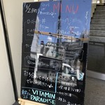 ビタミンパラダイス -