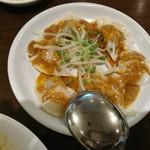 quan - 水餃子