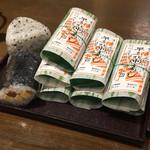 69783247 - 和歌山の定番 早なれ寿司