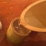 ROBATA 二代目 心 - 竹酒