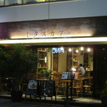 銀座2丁目ミタスカフェ -