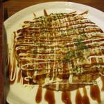 銀座2丁目ミタスカフェ - お好み焼風オムレツ