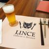 LINCE - ドリンク写真: