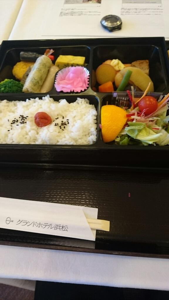グランドホテル浜松 name=