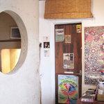 ナチュラルフード ビレッジ - トイレと個室席