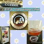 アイランド・ヴィンテージ・コーヒー -