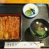 錦水 - 料理写真:特上うな重 ¥3200