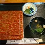 錦水 - 特上うな重 ¥3200