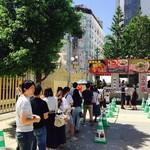 陳家私菜 - 激辛グランプリでは長蛇の列が