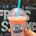 八百屋コウタのフルーツスタンド - 桃のフレッシュジュース