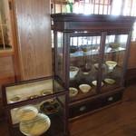 本陣カフェ チャワン - 茶碗