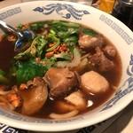 ニュー シャム - もつ煮込みスープ(豚)