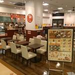 ホリーズカフェ - ホーリズカフェ☕✨ビバシテイ彦根店の外観視た出入口付近