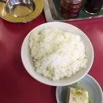 中華料理 吾作 -
