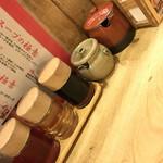 九十九ラーメン - 卓上調味料2017年6月