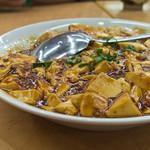 宝来軒 - 麻婆豆腐