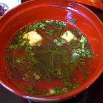 日本料理 対い鶴 - 汁物:ながも汁。