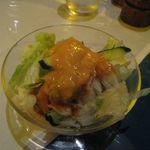 ステーキハウス アルカトラズ - サラダ