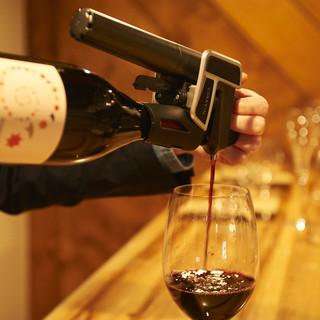 グラスで提供「自然派ワイン」
