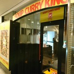 SOUP CURRY KING - 店舗入口