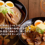 肉麺 金の豚 -
