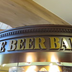 Beer Bar 御殿場プレミアムアウトレット店 -