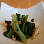 菜な - 小松菜と油揚げの煮浸しアップ