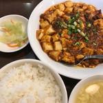 XI'AN - 山椒のきいた麻婆豆腐 ランチ定食