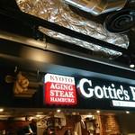 Gottie's BEEF -