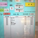 札幌シーフーズ - 意外とイイ値段も味に満足