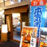 東京イカセンター - ◆入口