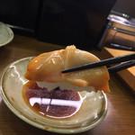 亀正くるくる寿司 - 亀正くるくる寿司(大分県別府市北中7組)上・赤貝