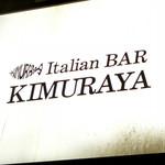 Italian BAR KIMURAYA - ◆KIMURAYA