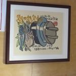 沼津魚がし鮨 御殿場アウトレット店 -