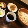 Tsururi - 料理写真: