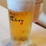 花あかり - 生ビール 470円