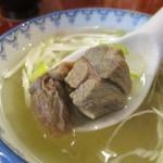 たんや善治郎 - ミニテールスープ には 斜め切りの 白根が沢山入っています。
