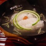 壽山 - 椀