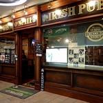 "IRISH PUB O'Neill's - お店外観;""ハッピーアワー""は初めてデス (^^;)ゞ @2017/07/07"