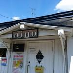 nino - 店舗外観
