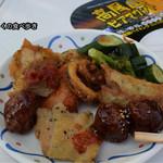 高尾山ビアマウント - 料理写真:料理一皿目
